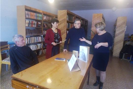 Литературный экскурс «В мире Лермонтова» провели библиотекари Сюндюковского сельского поселения