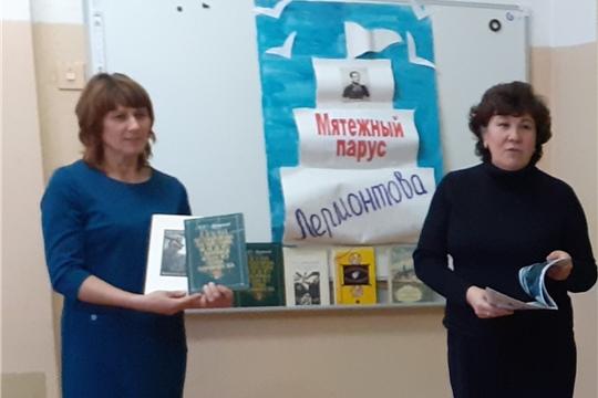 Литературный час «Мятежный парус Лермонтова» провели библиотекари Октябрьского сельского поселения