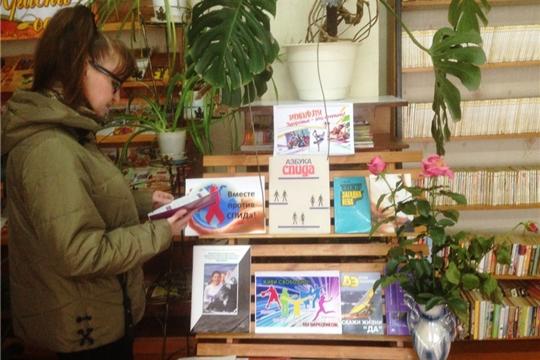 В городской библиотеке семейного чтения оформлена выставка «Как уберечься от вредных соблазнов?»