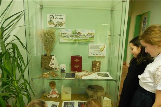 В Детской библиотеке функционирует книжная выставка «О, сын чувашский с жарким сердцем! Откликнись, родину любя...»