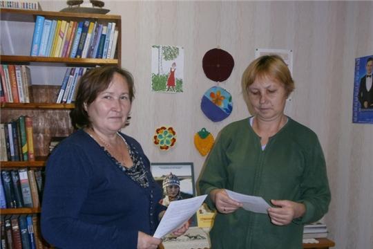Беседа с родителями подростков «Курение – опасная привычка» в Карабашской сельской библиотеке