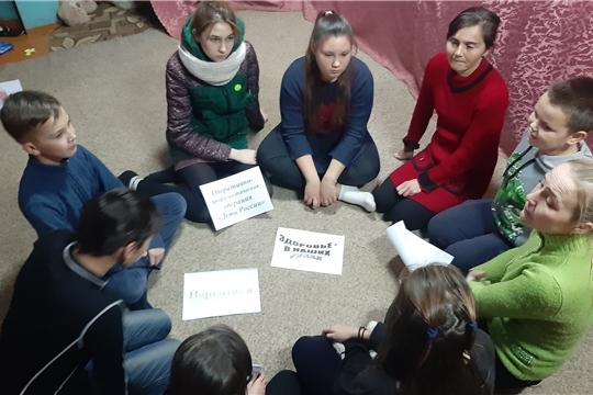 Эльбарусовская сельская библиотека провела беседу на тему «Что мы знаем о наркотиках»