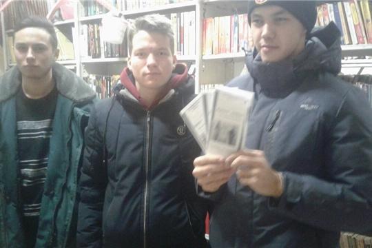 В Сотниковской сельской библиотеке прошла беседа-предупреждение о вреде табакокурения с молодежью