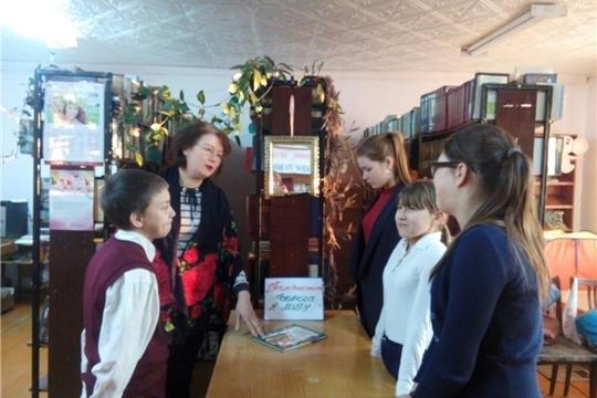 В Сятракасинской сельской библиотеке прошла беседа «Толерантность – дорога к миру»