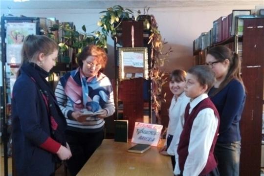 В Сятракасинской сельской библиотеке прошел литературный час «Великий поэт чувашского народа»