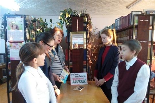 Профилактическая беседа «Вредные привычки, уносящие здоровье» прошла в Сятракасинской сельской библиотеке