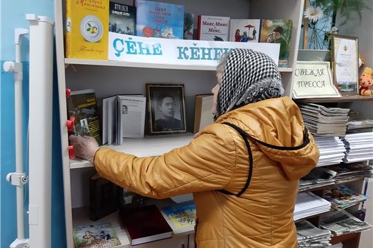В Эльбарусовской сельской библиотеке работает книжная выставка «Поэт с пламенным сердцем»