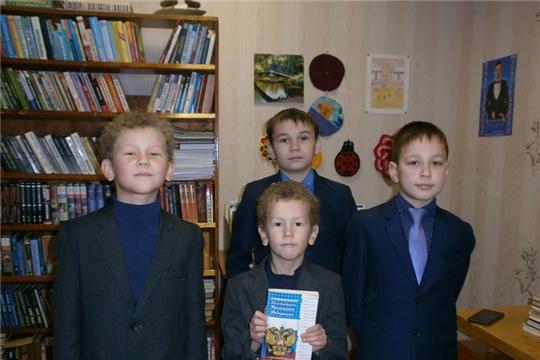 Патриотический урок «Конституция - гарантия законности» прошел в Карабашской сельской библиотеке