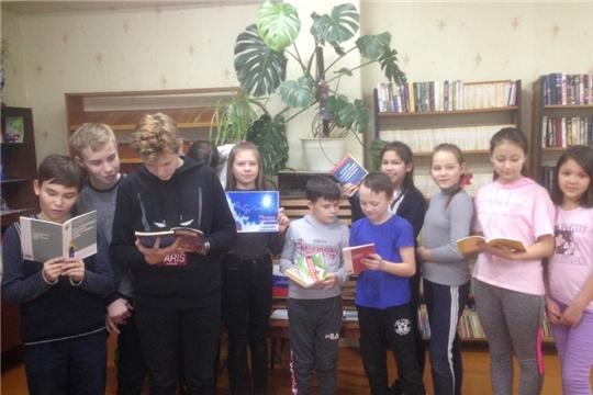 В Городской библиотеке семейного чтения  был проведен День правовой информации, приуроченный ко Дню Конституции Российской Федерации