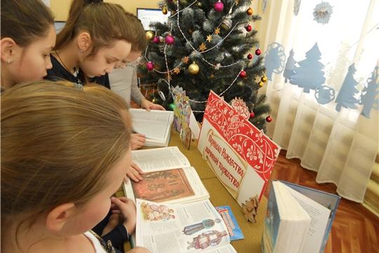 В Детской библиотеке прошли крещенские посиделки