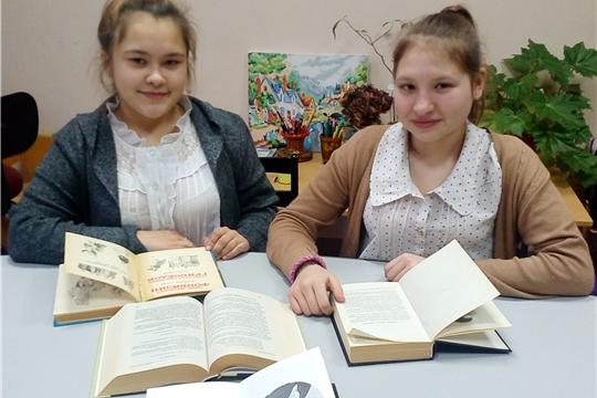 Презентация выставки «Автор гениальной драмы» прошла в Шоршелской сельской библиотеке