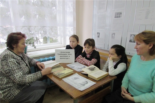 Литературный час «Отечества великий сын: А Грибоедов» прошел в Первочурашевской сельской библиотеке