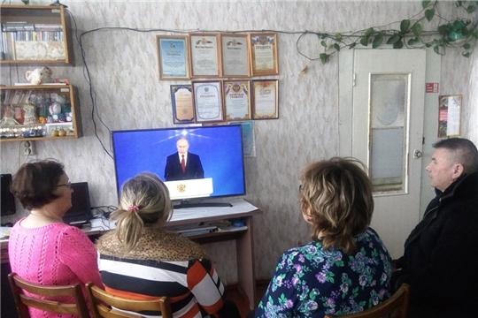 В Аксаринской сельской библиотеке обсудили Послание Президента Российской Федерации