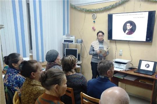 Час литературного портрета «Как живу, так и пишу свободно...» прошел в Малокамаевской сельской библиотеке