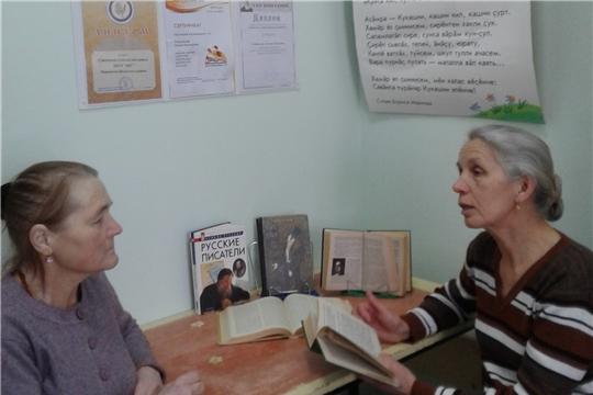 Сутчевская сельская библиотека присоединилась к районной библиотечной акции «Его превосходительство Грибоедов»