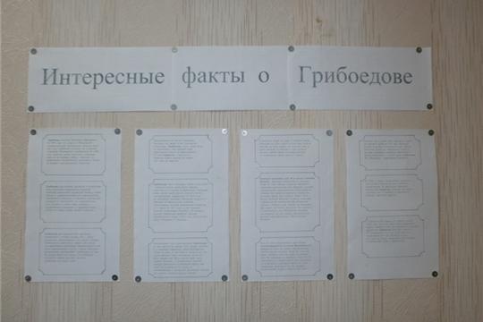 Литературный журнал «Человек. Писатель. Дипломат» прошел в Карабашской сельской библиотеке