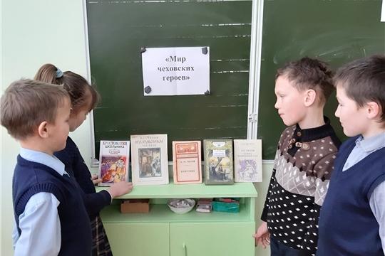 Эльбарусовская сельская библиотека присоединилась к X библиотечной просветительской акции «Чеховские волонтёры, или Дети читают детям»