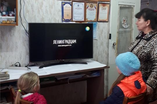 Урок памяти «Непобежденный Ленинград» провела Аксаринская сельская библиотека