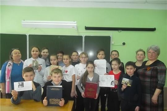 Библиотеки Мариинско-Посадского района приняли участия в районной библиотечной акции «Страницы блокадного дневника»