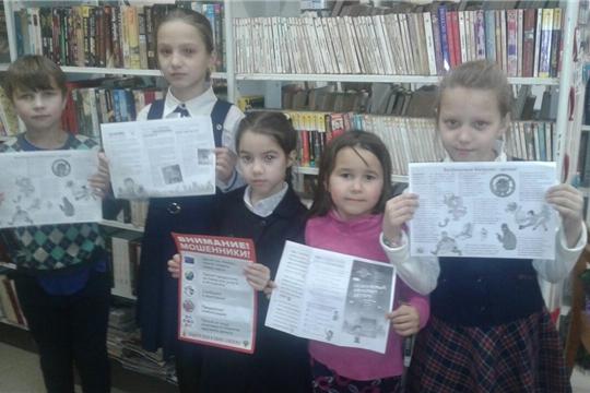 В Сотниковской сельской библиотеке прошло медиа - путешествие «Прямо по курсу - Интернет!»