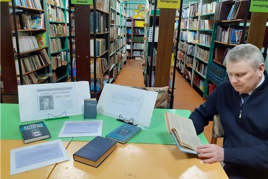 Библиотеки Октябрьского сельского поселения присоединились к Акция «Литературный Нобель: Борис Пастернак»