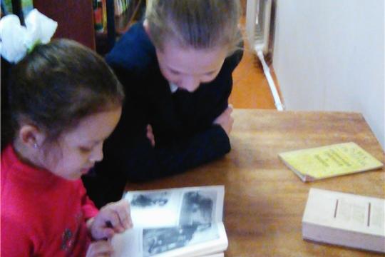 Большешигаевская сельская библиотека присоединилась к районной библиотечной акции  «Литературный Нобель: русский вариант»