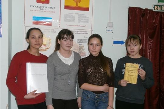Беседа «Русские писатели – лауреаты Нобелевской премии» прошла в Карабашской сельской библиотеке