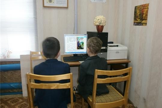 Интернет-урок «Полезная паутина» прошел в Карабашской сельской библиотеке