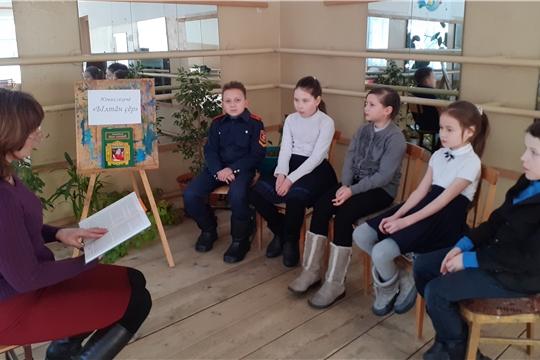 Библиотекари Октябрьского сельского поселения провели краеведческий час «Былинные чтения»