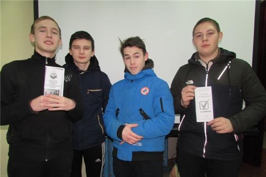 День молодого избирателя в Первочурашевской сельской библиотеке
