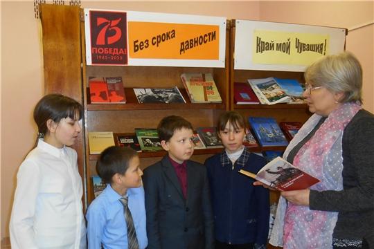 В Приволжской городской библиотеке проведена беседа у книжной выставки «Без срока давности»