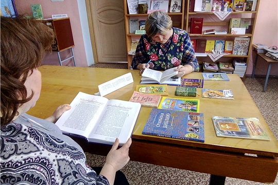 В Бичуринской сельской библиотеке прошел час православия «По страницам православных книг»