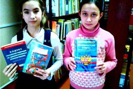 В Большешигаевской сельской библиотеке прошел правовой информационный час «Мои права и обязанности»