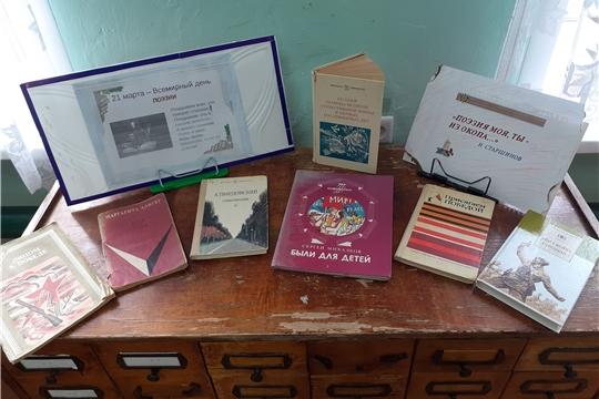 В Октябрьской сельской библиотеке организована книжная выставка «Поэзия моя, ты из окопа…»
