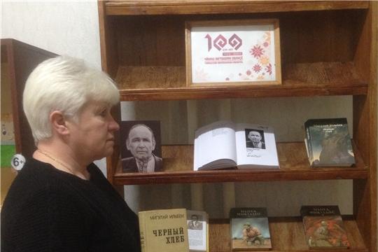 Городская библиотека семейного чтения присоединилась к читательской эстафете ПроЧитайЧувашию
