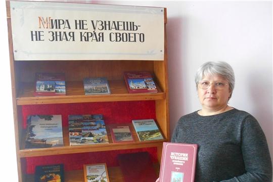 Приволжская городская библиотека присоединилась к читательской эстафете ПроЧитайЧувашию