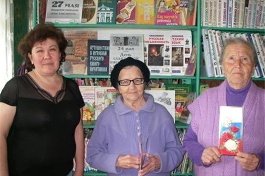 Октябрьская сельская библиотека присоединилась к республиканской акции «История моей библиотеки