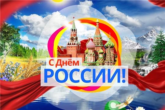 Сятракасинская сельская библиотека присоединилась к акции «Мы Россия»