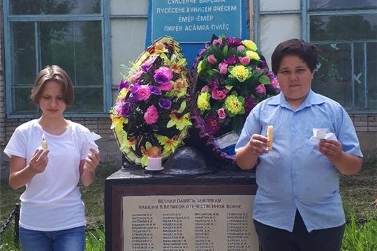 Аксаринская сельская библиотека приняла участие в общенациональной акции «Свеча памяти»