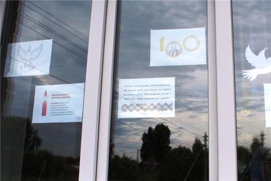 Малокамаевская сельская библиотека приняла участие во всероссийском флешмобе «Голубь мира»