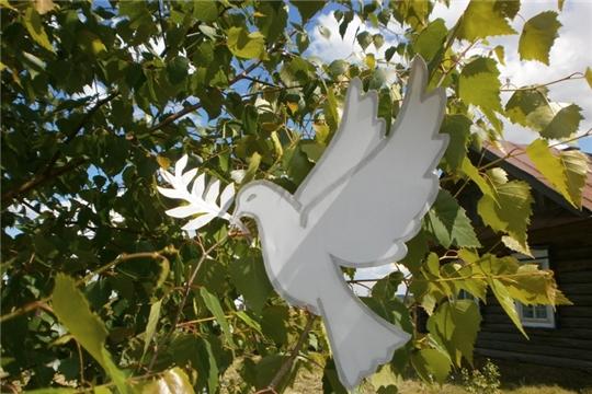 Карабашская сельская библиотека приняла участие в флешмобе «Голубь мира»