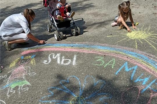 Сотниковская сельская библиотека присоединилась к акции «Я рисую мелом»
