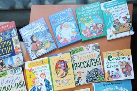 Покровская сельская библиотека приглашает за новыми книгами