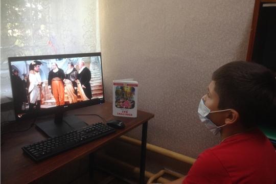 Городская библиотека семейного чтения присоединилась к   Всероссийской акции «Кинолето»