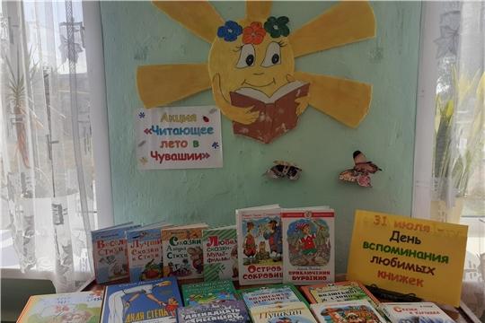 Октябрьская сельская библиотека присоединилась к Республиканской акции «Читающее лето в Чувашии»