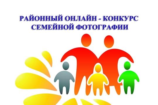 Голосование за понравившуюся семью, участников онлайн-конкурса «Счастливая семья – 2020», продлевается!!!