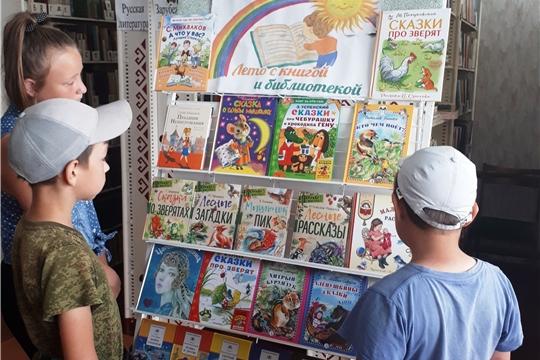 В Аксаринской сельской библиотеке открылась выставка книг «Лето с книгой и библиотекой»