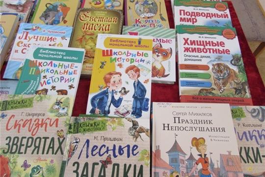 Первочурашевская сельская библиотека приглашает за новыми книгами