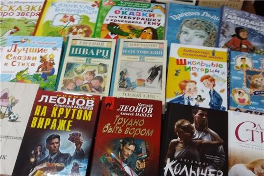 В Большешигаевскую сельскую библиотеку поступили новые книги для детей и взрослых