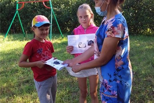 Большешигаевская сельская библиотека присоединилась к акции «Безопасность детства»